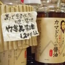 **【茶屋たかにゃ】島で唯一の醸造醤油。島食材には、これが一番よく合います。