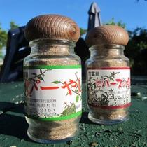 *【茶屋たかにゃ】全国からお取り寄せの注文がある大人気商品「オリジナルぴーやし(島胡椒)」!