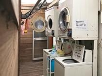 【備品】長期滞在でも安心♪洗濯機・乾燥機完備