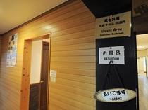 【共用スペース】お部屋以外は共用となっております。