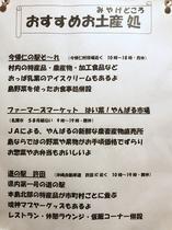 【オススメ情報】今帰仁のオススメお土産処情報
