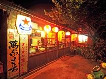 【北山食堂】新しさと懐かしさを感じさせる昭和居酒屋