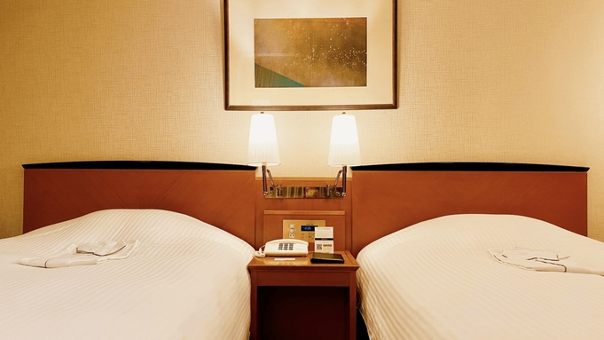 【秋冬旅セール】夜はホテルでゆっくり食事を堪能♪【京懐石 竹】《夕食付き》