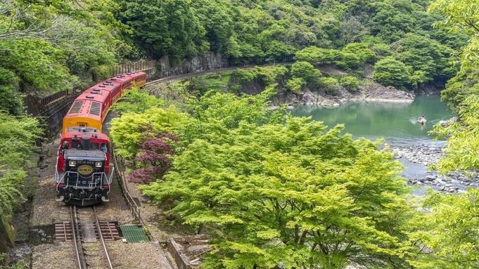 【大人気】トロッコ列車と保津川下りを体験する自然満喫プラン♪【京懐石 梅】《2食付き》