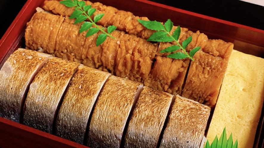 ◆鯖と鱧の相合寿司弁当