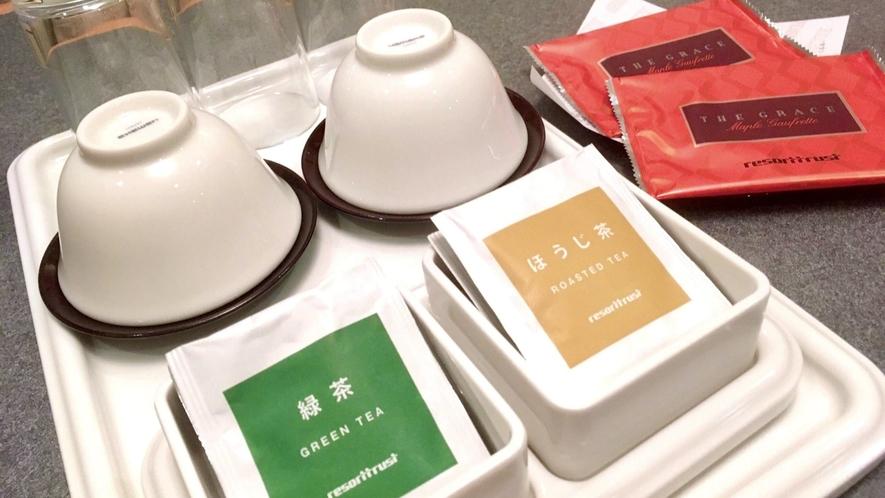 ◆客室アメニティ・・・お茶セット