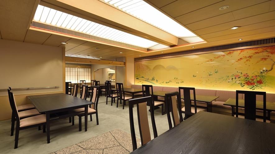 ◆1Fレストラン「日本料理 嵯峨」