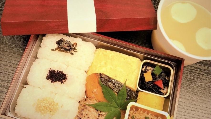 ◆京都嵯峨オリジナル朝食弁当