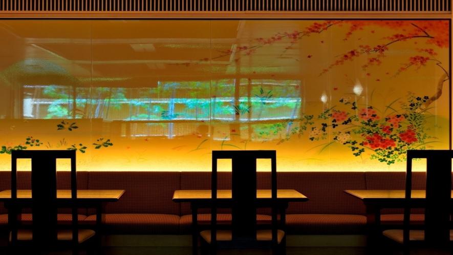 ◆『嵯峨四季草花図』桜花・五山の送り火・楓・水仙で四季を表現