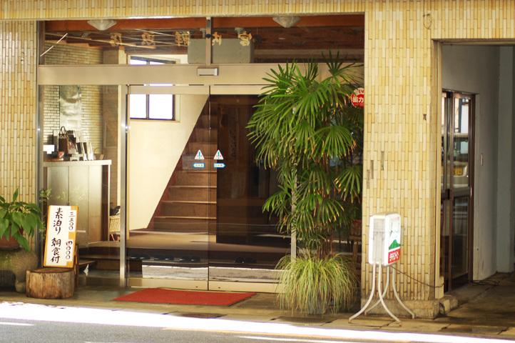 寿し六旅館