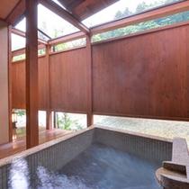 *二の湯(露天風呂)/季節の移り変わりを肌で感じる露天風呂。24時間ご入浴OK!
