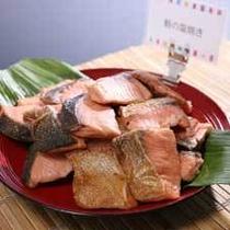 ご飯によく合う鮭をお楽しみください。