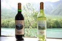 大正池ホテルオリジナルワイン
