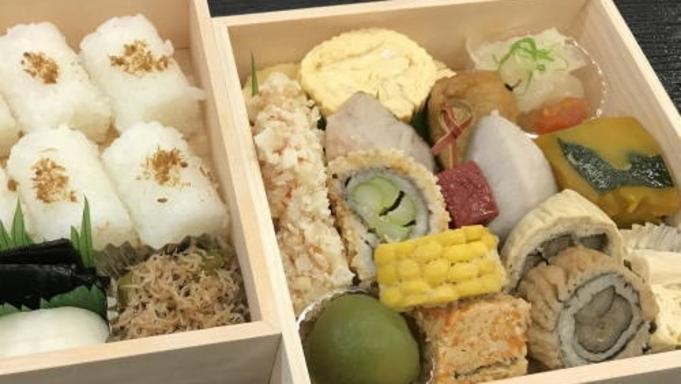 京料理の老舗「堺萬」×ホテルのお部屋で名店の味を♪2段重ねの折り詰め弁当■無料朝食付■