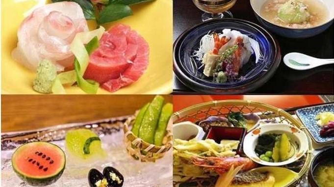 【祇園「みずおか」京懐石コース付】■無料朝食付■