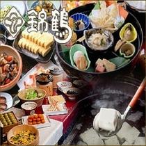世界遺産金閣寺前に位置する「お食事処・錦鶴」のランチバイキング