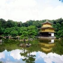 ☆金閣寺(世界遺産)当館よりバスを利用して約30分~40分