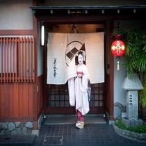 京料理の老舗、祗園・花見小路『美登幸』