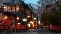 風情ある京の花街、祇園の中心に立地。観光の拠点にピッタリ!