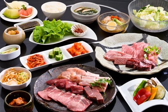 <さき楽30>【2食付プラン/焼肉コース】一番人気★旨みが凝縮した厳選の牛肉を堪能!