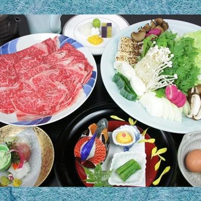 【2食付プラン/和牛すき焼き会席】〜すき焼き応援県〜ぐんま・すき焼きアクション応援プラン