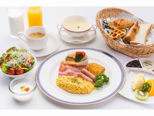 【楽天トラベルセール】22時までチェックイン可能!朝食付プラン