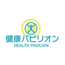 大自然阿蘇健康の森【健康パビリオン】