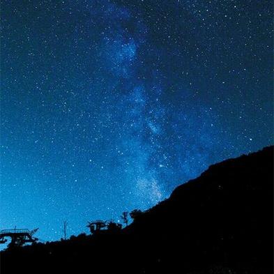 【期間限定】夜空を楽しもう♪秋の天空のナイトクルージングプラン《YUBISOコース》1泊2食
