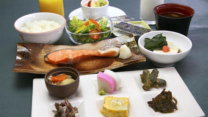 【通年基本】ようこそ紫明館へ♪当館スタンダードプラン《YUBISOコース》1泊2食¥13600〜