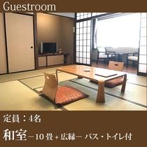 ■和室10畳+広縁BT付き