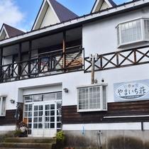 *外観/「越後富士」と呼ばれる妙高山の麓にある民宿です。
