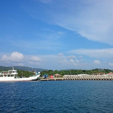 【1泊2食付】 西表島へようこそ♪沖縄料理でおもてなし <和室4.5畳(トイレ・フロ共同)>