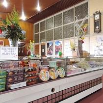 *【売店】タオル類・かみそり・歯ブラシ他、カップ麺・お菓子等も豊富♪
