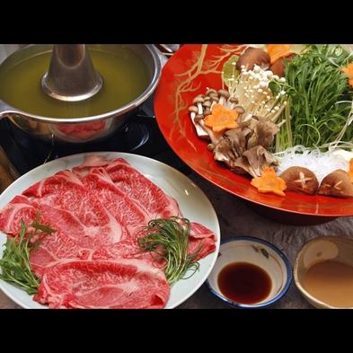 ★翆月★【グレードアップ】掛川名物★お茶しゃぶしゃぶを牛・豚・鴨で贅沢食べ比べ♪《部屋食》