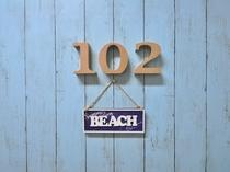【1階洋室ツイン】102号室入口