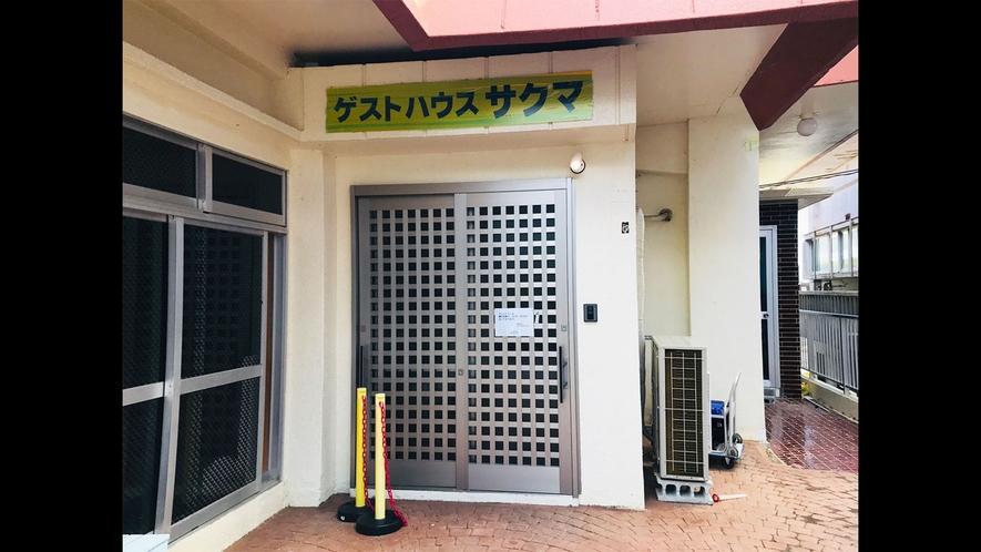 【別館一軒家タイプ外観】入口