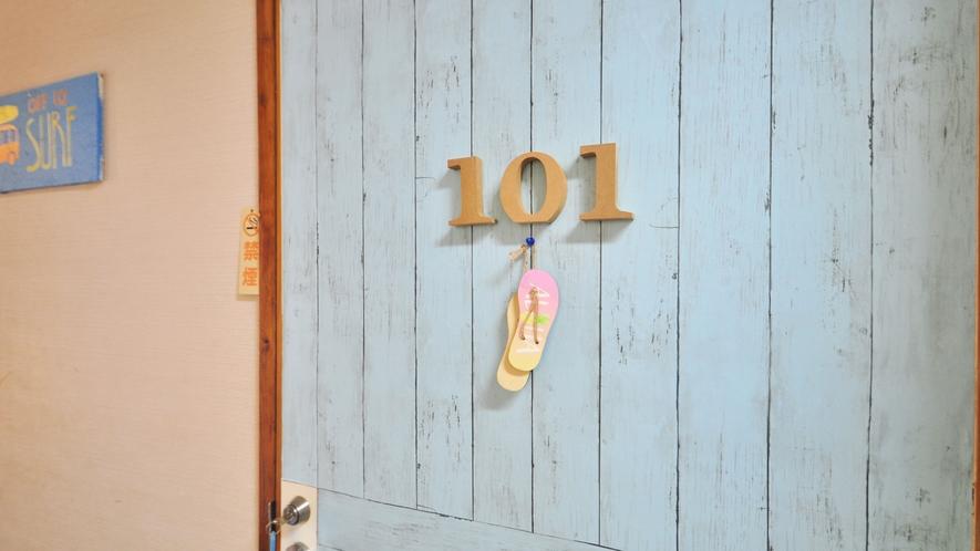 【1階洋室シングル】101号室入口