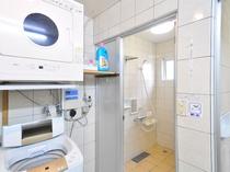 【1階共同洗濯機乾燥機】洗濯機・乾燥機完備(有料) 洗剤&柔軟剤は無料です