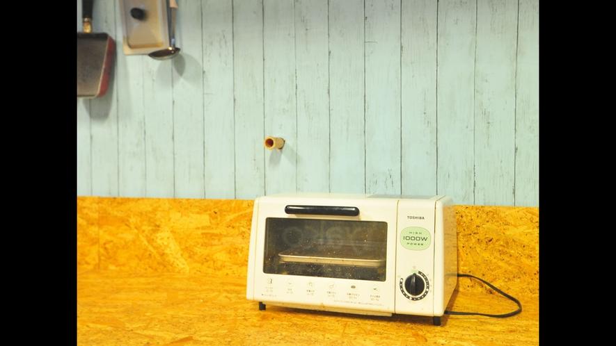 【1階共同スぺ-ス】トースター