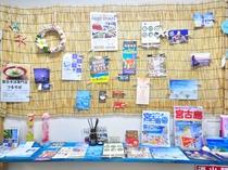 【施設内】廊下の壁には宮古島の観光情報やお店情報を展示 パンフレットなどもあります