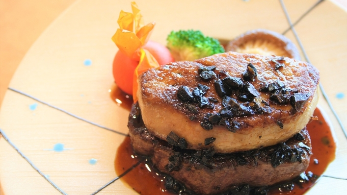 【フレンチ×和食】魚とお肉の両方が味わえる贅沢プラン
