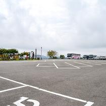 *【施設】駐車場は先着50台まで無料で駐車可能です。