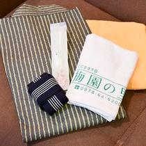 *【アメニティ】浴衣やタオル、歯磨きセットなどをご用意しております。