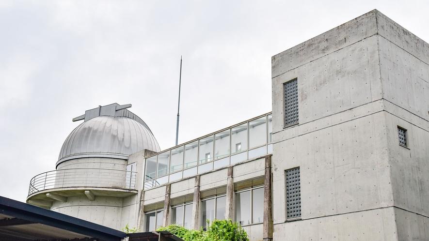 *【天球館】当館では天体観測ができる施設がございます。