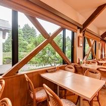 *【食事処】食事処からも自然の景色をごらんいただけます。