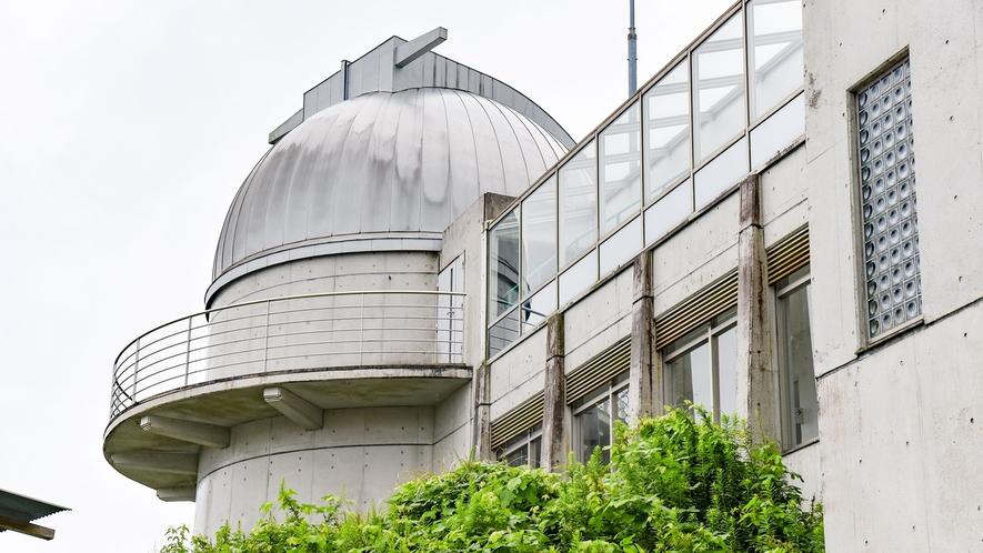 *【天球館】当館では天体観測ができる施設がございます。c