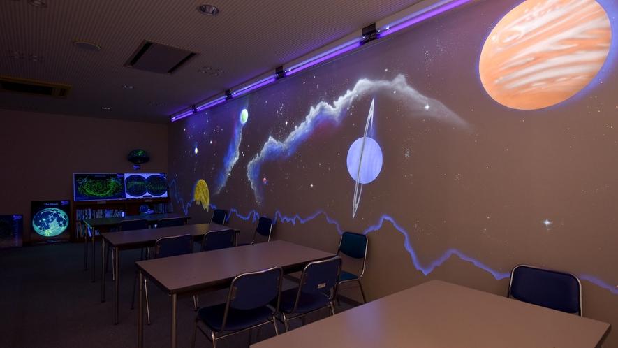 *【天球館】大人から子供まで楽しく天体を学びましょう☆c