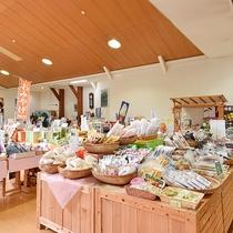 *【お土産処】地元自慢の「美味しい」特産品もたくさん!
