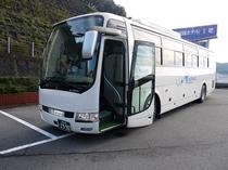 新宿/横浜から出発する往復バス