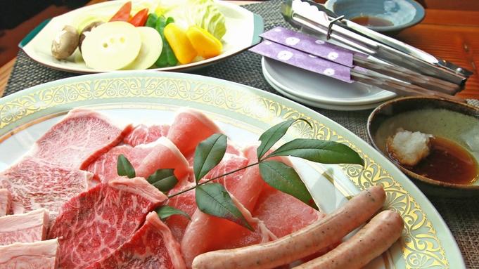 茨城県民限定◆【ツーリング】走った後はログハウスでのんびり♪茨城ブランド肉3種食べ比べ!